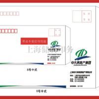 上海信纸印刷-信封印刷-信纸信封