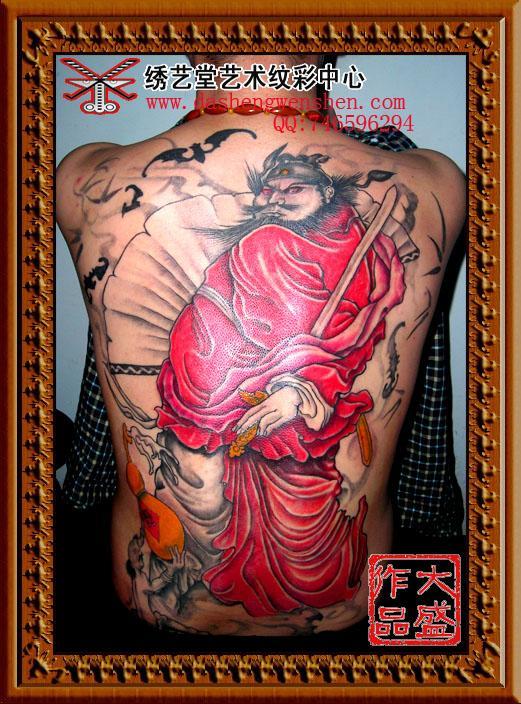 纹身_纹身供货商_北京纹身满背钟馗刺青图片