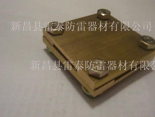 供应铜夹子,C型夹,G型夹,3片十字夹,铜带夹,浙江绍兴夹子加工