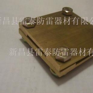 铜夹子图片