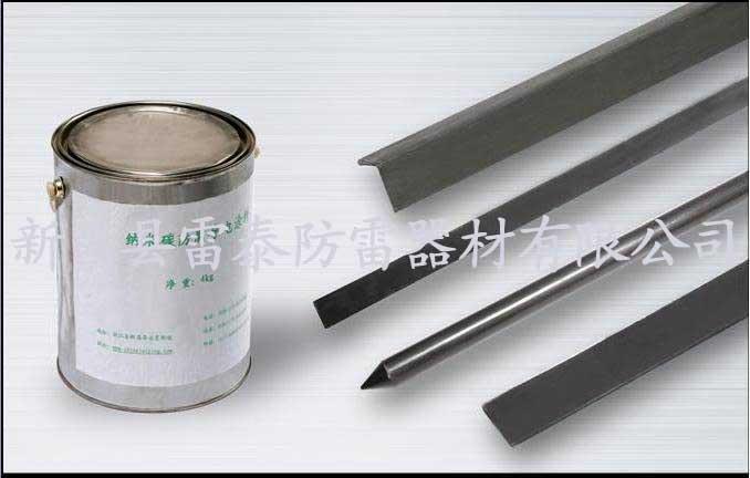 供应复合型防腐纳米型号,纳米接地扁钢,纳米碳接地角钢,纳米碳防腐接地