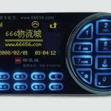 招商项目,GPS代理加盟,666GPS批发