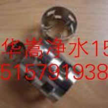 供应太原不锈钢鲍尔环生产基地阳泉不锈钢鲍尔环厂家优惠批发