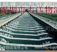 广州佛山深圳上海到法拉普运输服务图片