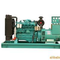 供应河池150KW柴油发电机组