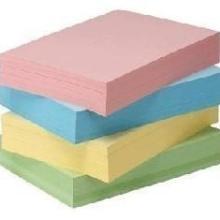 供应蓝光彩色复印纸A4A3黄/红/绿/蓝批发