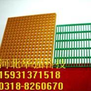 重庆石油化工电子玻璃钢格栅板图片
