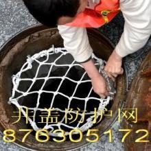 沧州建筑安全网厂家直销商_井盖网_井盖防坠网_井盖安全网_地下井盖网