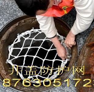 贵州建筑安全网批发供应商图片