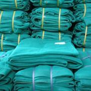 网布供应商电话图片