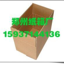 供应郑州最大的纸箱厂美地纸箱厂国画彩色纸箱厂