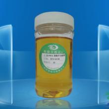 供应涤纶染色助剂