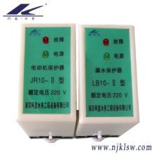 供应电动机热保护器JR10-II水泵超温保护器图片