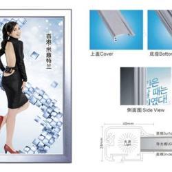 供應上海LED超薄燈箱