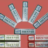 电子硅胶RTV硅橡胶RTV胶水图片