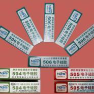 单组份硅胶RTV硅胶有机硅胶图片