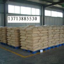 供应防结皮剂P33