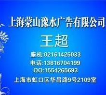 供应辽宁电视台辽宁电视台广告部电话批发