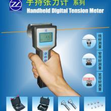 2福建/安徽/上海数显张力计-线材带材测量仪-数数显张力计技术批发