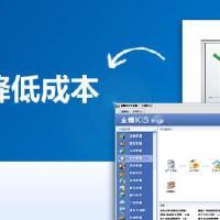 供应南通金蝶云专业版软件,互联网云平台财务业务生产一体化管理软件,小企业ERP软件