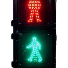新疆人行警示灯批发|新疆人行警示灯批发多少|新疆人行警示灯报价