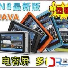供应最新诺基亚N8电容屏上市wifi3.5屏批发