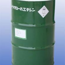 供应上海黄浦废液化工回收上海黄浦废水回收处理上海黄浦废油漆回收处理