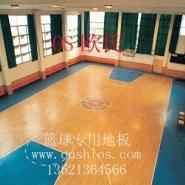 os欧氏专业篮球地板图片