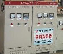 供应河南三相电磁加热器/加热板、河南电磁加热器、河南电磁感应器河批发
