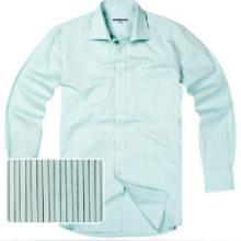 供应男士职业衬衫休闲衬衫定做生产厂家