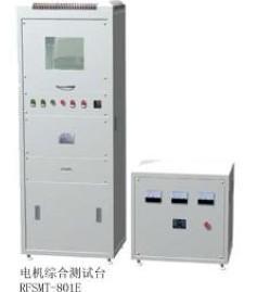 电机综合测试台联系方式图片