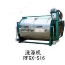 供应工业洗涤机联系方式