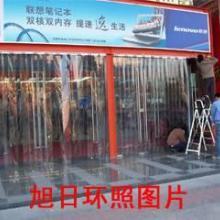 供应塑料防静电帘北京塑料防静电帘