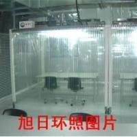 供应北京黑色网格防静电软帘片、pvc透明软门帘、pvc塑料透明软门帘