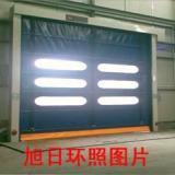 供应生产销售旭日沈阳雷达高速卷帘门、拉绳高速卷帘门