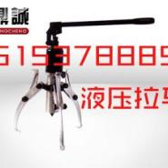 20T液压拉马价格20吨液压拔轮器图片