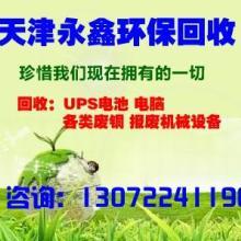 天津废品回收 天津网络设备电脑机房设备回收