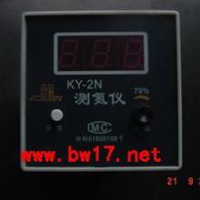 供应氮分析仪