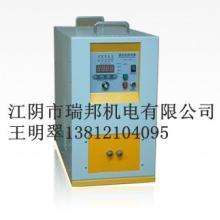 供应衢州高频钎焊机衢州高频生产厂家,衢州有卖高周波