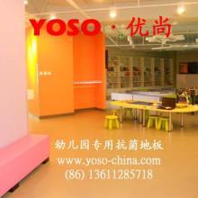 供应北京幼儿园塑胶地板,幼儿园地板材料,幼儿园PVC彩绘地板批发