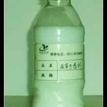 供应乳化硅油,河北石家庄乳化硅油厂家,乳化硅油批发零售,各种硅油 乳化硅油,硅油乳液。图片