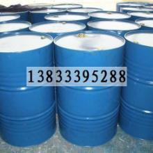 供应橡胶塑料硅油