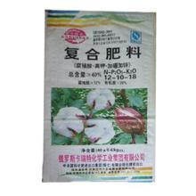 供应氮肥生产厂家