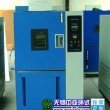 供应恒温恒湿试验箱无锡中亚环境试验设备有限公司
