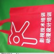 黑龙江无纺布袋厂家图片