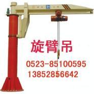 重型旋臂吊悬臂吊图片