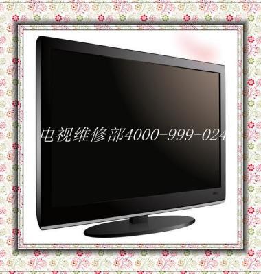 沈阳电视维修图片/沈阳电视维修样板图 (2)