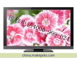 沈阳TCL液晶电视维修图片