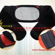 供应自发热腰带保健康复腰带发热腰带