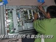 深圳南山AKAI液晶电视维修